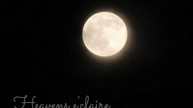 射手座満月ストロベリームーン